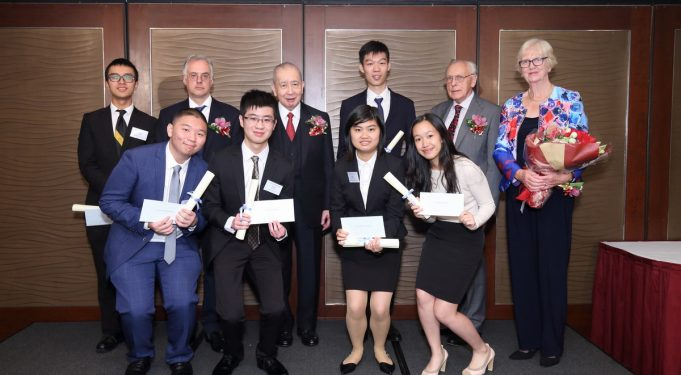 2019 Prince Philip Scholarship Presentation Ceremony